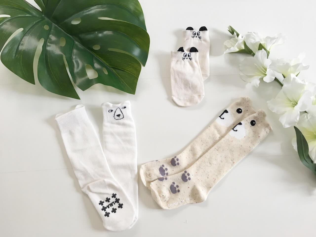 weetjesboek 2 - 5x leuke sokken voor kinderen én volwassenen